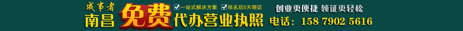 皇冠新现金网首页0元皇冠苹果版app下载公司 免费代办