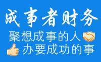 九江皇冠苹果版app下载公司核名
