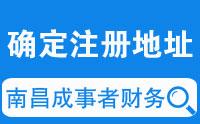 九江皇冠苹果版app下载公司确定皇冠苹果版app下载地址